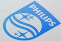 philips_logo_sml