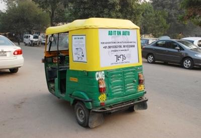 Reklama v Dilí