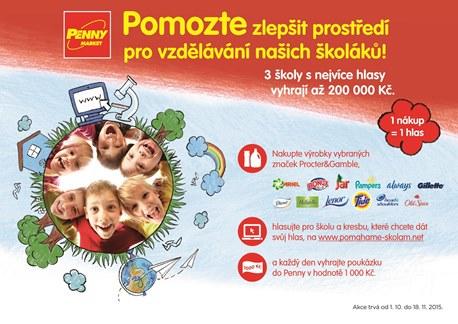 P&G_Penny_School_Charity