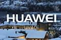 huawei_small